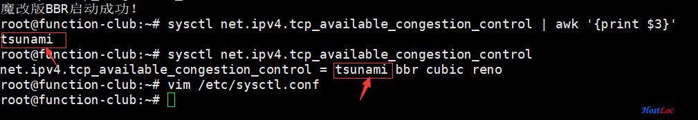 魔改版BBR一键脚本 For Debian8/Ubuntu16+