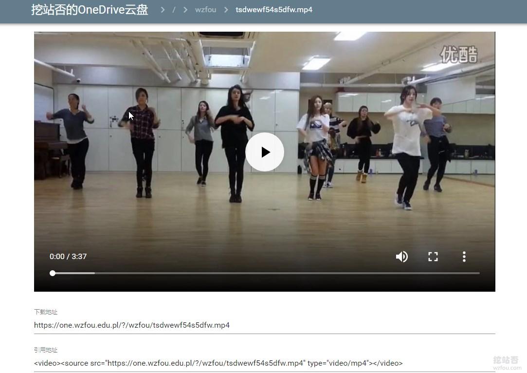 OneIndex观看视频