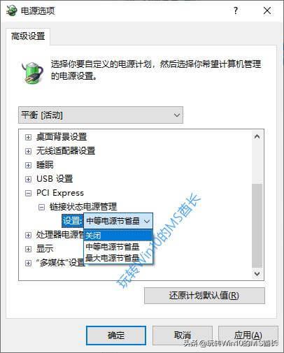 改造Win10电源管理提升SSD固态硬盘性能